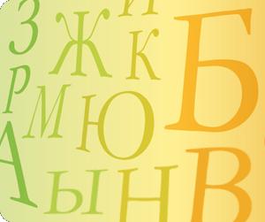 Тренажёр по подготовке к ЕГЭ-2016. Русский язык