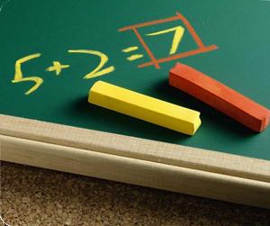 Математика, 5 класс. Рабочая тетрадь