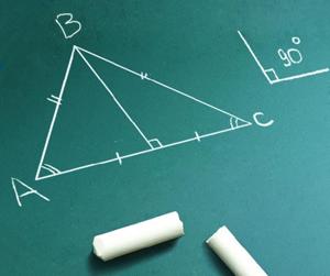 Геометрия, 7 класс. Рабочая тетрадь