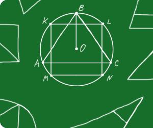 Геометрия, 9 класс. Рабочая тетрадь