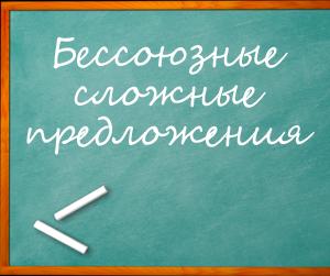 Русский язык, 9 класс. Рабочая тетрадь